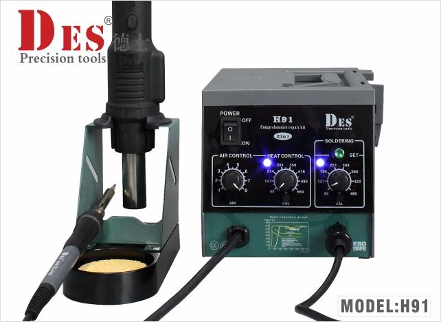 DES H91 二合一综合维修工具热风拆焊台