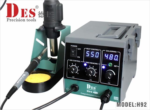DES H92二合一综合维修工具热风拆焊台