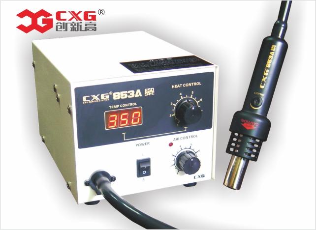 CXG 853A ESD 30W热风数码式智能拔放台