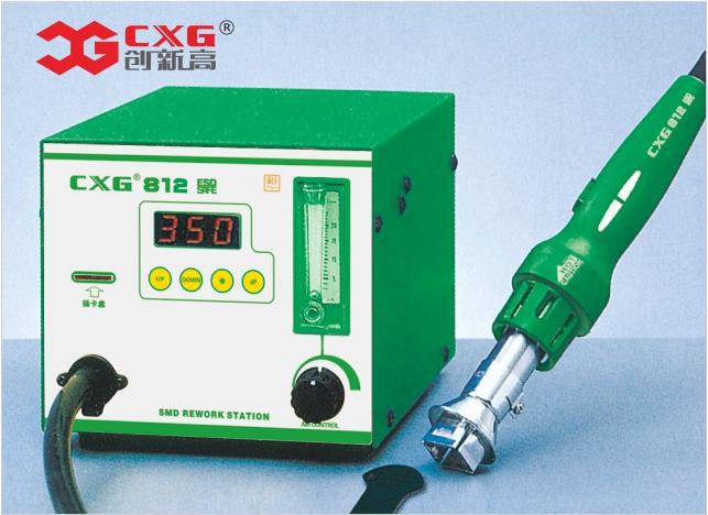 CXG 812 ESD 多功能省电热风旋风式数码显示恒温拔放台30W