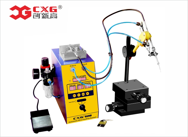 CXG 528 ESD全自动精密送线系统