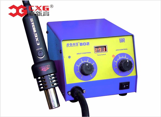 ROHS 802 ESD热风拆焊台