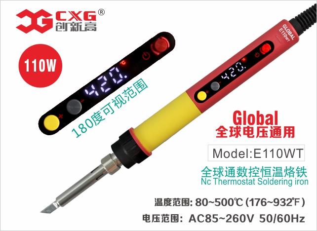 CXG E110WT 全球通数控恒温烙铁